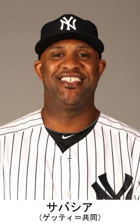 ヤンキースのサバシア投手(ゲッティ=共同)
