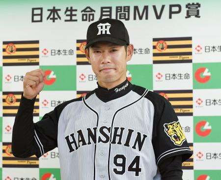 月間MVPを初受賞し、ガッツポーズする阪神・原口=甲子園