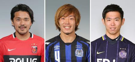 (左から)興梠慎三、藤春広輝、塩谷司