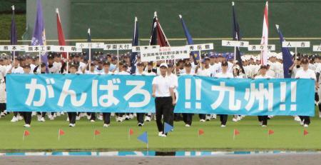 夏の甲子園出場校を決める熊本大会の開会式で行進する選手ら=10日、熊本市の藤崎台県営野球場