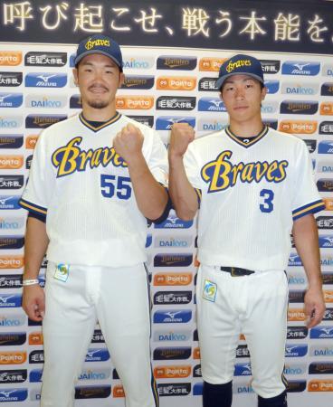 オリックスブレーブスの復刻ユニホームを披露するT―岡田(左)と安達=17日、ほっともっと神戸