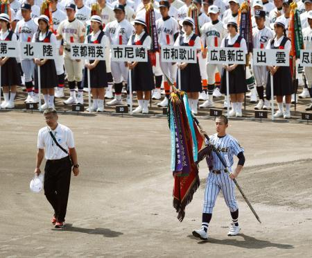 開会式のリハーサルで、優勝旗を返還する東海大相模の戸崎慶主将=6日午前、甲子園球場