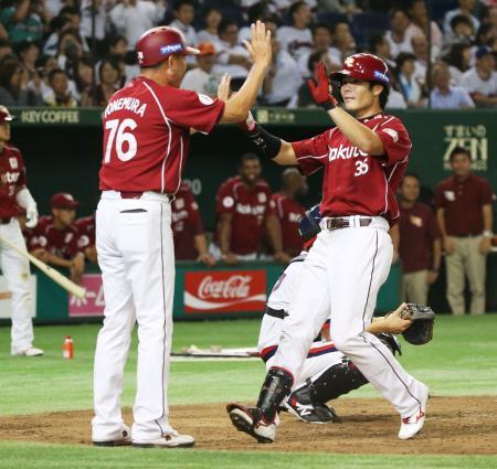 日本ハム戦の5回、この試合2本目の本塁打となる2ランを放ち、米村コーチ(76)に迎えられる楽天・島内=東京ドーム
