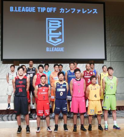 バスケットボール男子Bリーグの「ティップオフ・カンファレンス」に参加した田臥(前列左から3人目)ら各チームの選手たち=12日、東京都渋谷区