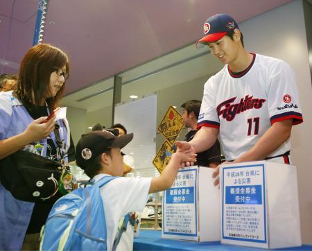 台風10号による被災者のための募金活動を行う日本ハム・大谷(右)=14日、札幌ドーム