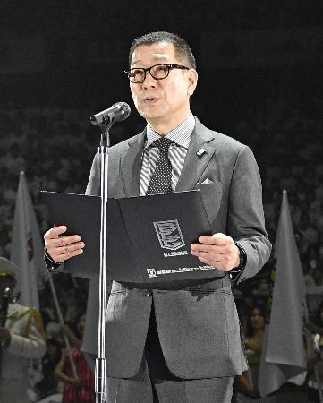 22日、東京・国立代々木競技場でBリーグの開幕を宣言する大河正明チェアマン