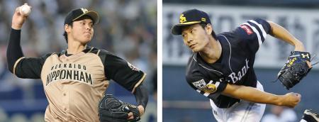 パ・リーグ予告先発の日本ハム・大谷(左)とソフトバンク・武田