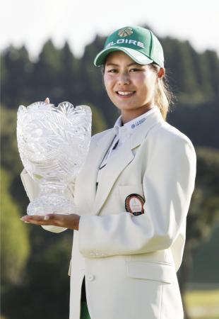 初優勝を果たし、カップを手に笑顔の松森彩夏=東急セブンハンドレッドC