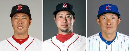 レッドソックスの上原浩治投手、田沢純一投手、カブスの川崎宗則内野手(ともにゲッティ=共同)