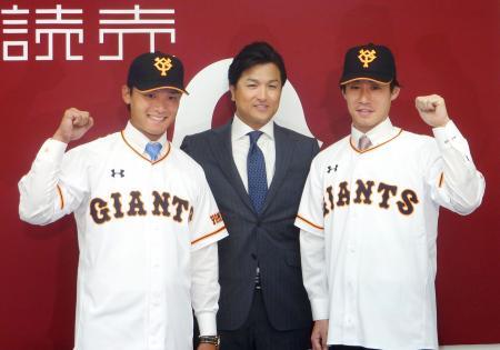日本ハムからトレードで移籍し、巨人の高橋監督(中央)とポーズをとる石川慎吾外野手(左)と吉川光夫投手=4日、東京都内の球団事務所