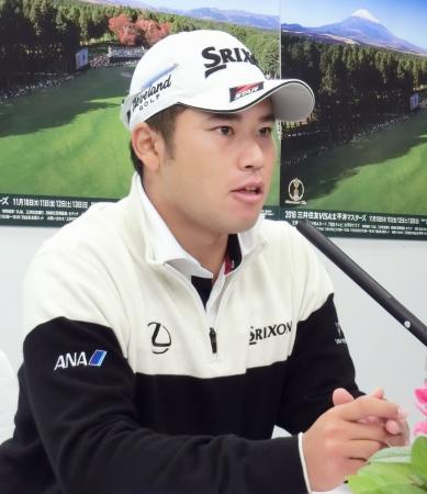 記者会見で抱負を述べる男子ゴルフの松山英樹=8日、静岡県の太平洋クラブ御殿場