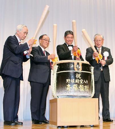 野球殿堂入りを祝う会で鏡開きを行う巨人の斎藤2軍監督(右から2人目)ら=30日、東京都内のホテル