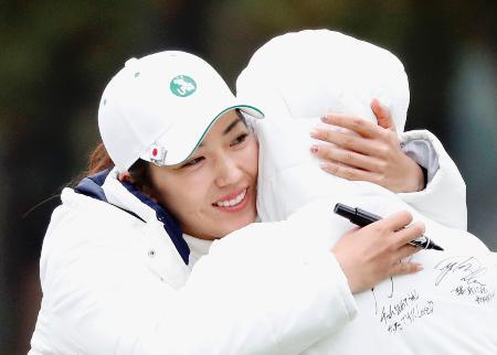 表彰式を終え、健闘をたたえ合う笠りつ子(左)=三好CC