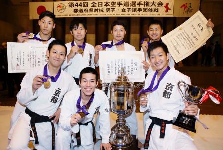 男子団体組手で優勝し、笑顔で写真に納まる荒賀(前列右)ら京都の選手=東京武道館