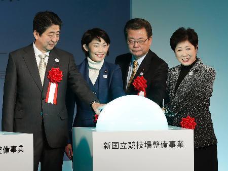 2020年東京五輪・パラリンピックのメインスタジアムとなる新国立競技場の起工式でボタンを押す安倍首相(左端)、小池百合子都知事(右端)ら=11日午前、東京都新宿区