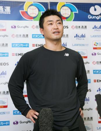 WBC日本代表のメンバーに選ばれ、記者会見する米大リーグ、アストロズの青木=21日、東京都内