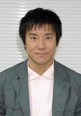 中山雅史選手