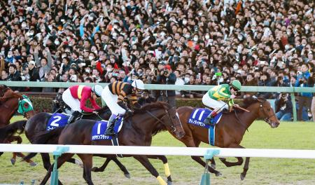 第61回有馬記念を制したサトノダイヤモンド(11)=中山競馬場