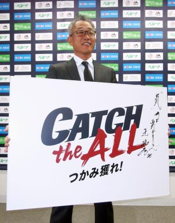 来季のスローガンを発表する西武の辻新監督=26日、埼玉県所沢市