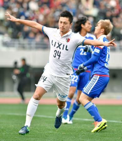 横浜M―鹿島 後半、ゴールを決め駆けだす鹿島・鈴木=ヤンマー