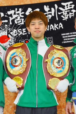 WBOライトフライ級王座決定戦の勝利から一夜明け、記者会見でポーズを取る新王者の田中恒成=1日、名古屋市