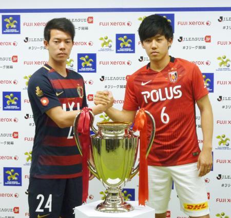 富士ゼロックス・スーパーカップの記者会見で、健闘を誓う鹿島・伊東(左)と浦和・遠藤=13日、東京都内