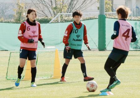練習するINAC神戸の杉田(左)ら=神戸市