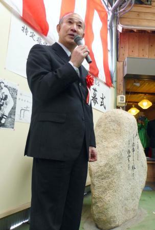 故沢村栄治氏生誕100周年の記念碑の前であいさつする西本聖氏=1日、三重県伊勢市