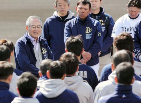 選手やスタッフに訓示するオリックスの宮内オーナー(左)=宮崎