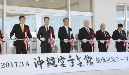 「沖縄空手会館」がオープンし、テープカットをする翁長雄志知事(左から3人目)ら=4日午前、沖縄県豊見城市