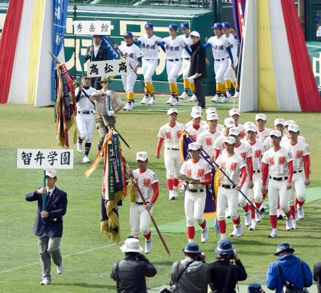 選抜高校野球大会の開会式リハーサルで、入場行進する智弁学園の選手ら=18日午前、甲子園球場