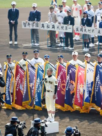 第89回選抜高校野球大会の開会式で選手宣誓をする作新学院の添田真聖主将=19日午前、甲子園球場
