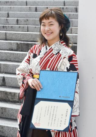 中京大の卒業式に出席したフィギュアスケート女子の村上佳菜子=19日、名古屋市