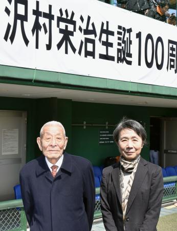 沢村栄治投手の一人娘の酒井美緒さん(右)と対面した中西時次郎さん=22日、三重県伊勢市