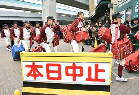 選抜高校野球大会決勝が降雨の予想で順延、練習のため球場入りする大阪桐蔭の選手たち=31日午前、甲子園球場