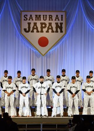 2月に福岡市内のホテルで行われたWBC日本代表の出陣式