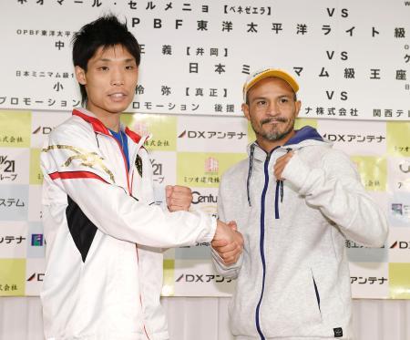 WBAスーパーバンタム級世界戦の調印式を終え、ポーズをとる挑戦者久保隼(左)と王者ネオマール・セルメニョ=7日午後、大阪市