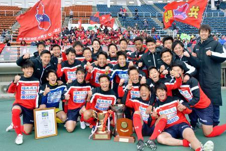 サッカー天皇杯福島県代表決定戦で初優勝し、喜ぶいわきFCの選手ら=9日午後、福島市