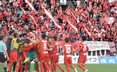 松本戦で先制ゴールを決め、喜ぶサポーターとJ2熊本イレブン=16日、熊本市のえがお健康スタジアム