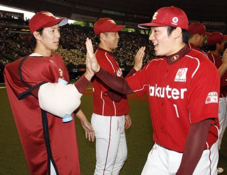 2勝目を挙げ、松井裕(右)とタッチを交わす楽天・岸=メットライフドーム
