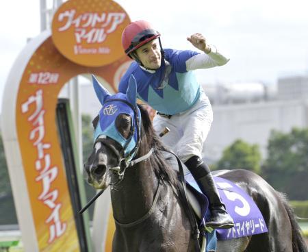第12回ヴィクトリアマイルを制しファンの歓声に応えるクリストフ・ルメール騎手=東京競馬場