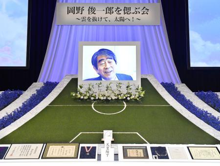 2月に死去した岡野俊一郎さんをしのぶ会で、祭壇に置かれた遺影=24日午後、東京都文京区
