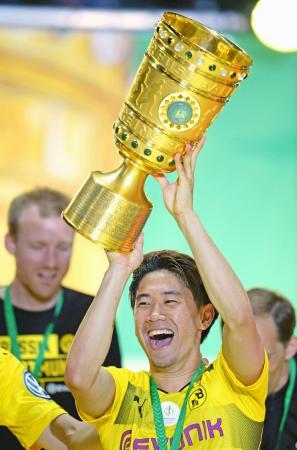 ドイツ杯で優勝し、カップを掲げて喜ぶドルトムントの香川=ベルリン(共同)