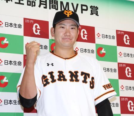 5月の月間MVPに選ばれ、ポーズをとる巨人・菅野=東京ドーム