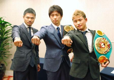 記者会見でポーズをとる(左から)河野公平、田口良一、京口紘人=14日、東京都内