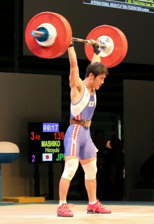 重量挙げの世界ジュニア選手権の男子56キロ級で銅メダルを獲得した益子広幸=大田区総合体育館