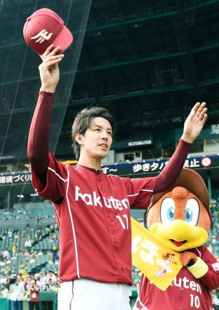 阪神に勝利し、観客の声援に応える楽天・岸=甲子園