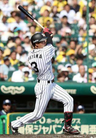 3回阪神2死二、三塁、大山が左越えにプロ初安打となる先制3ランを放つ=甲子園