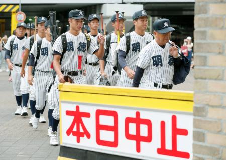 試合が雨で順延となり、室内練習のため球場に入る明徳義塾ナイン=15日、甲子園