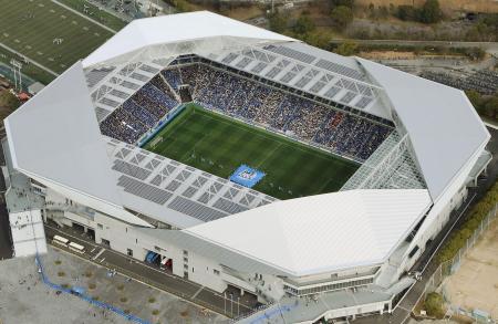 サッカーJ1・ガンバ大阪の本拠地「市立吹田スタジアム」